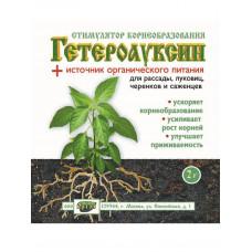 Гетероауксин 2г
