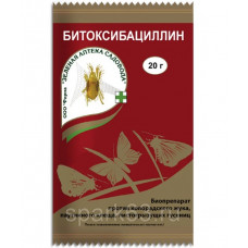 Битоксибациллин 20г