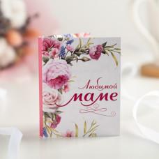 """Мини-открытка """"Любимой маме"""""""