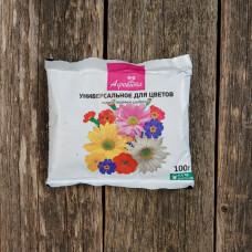 Агровита для цветов универсальная 100г