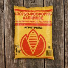 Азотно-фосфорно-калийное удобр. 1кг